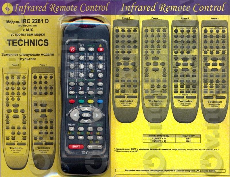 TECHNICS заменяющий IRC-2281D